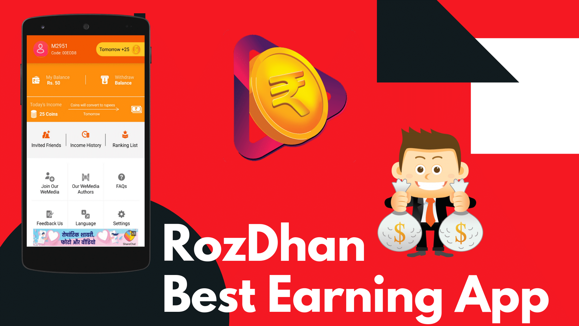 Make Money Online RozDhan app