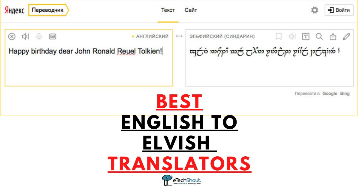 Elvish translators