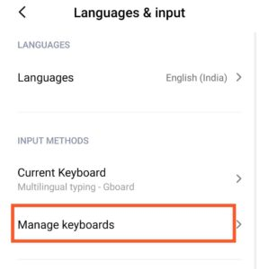 android manage keyboards