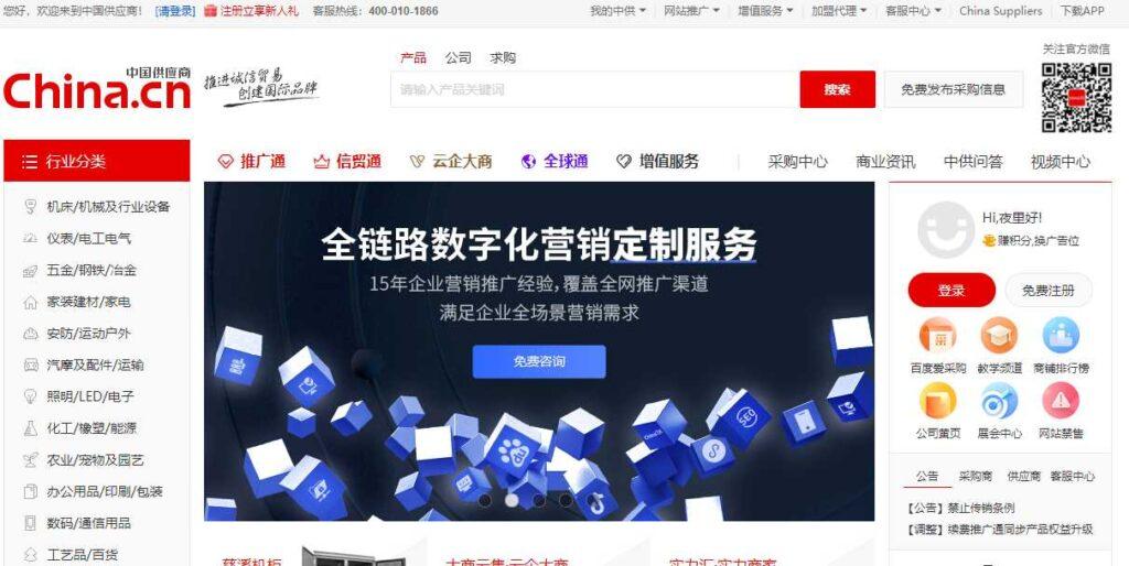 China cn
